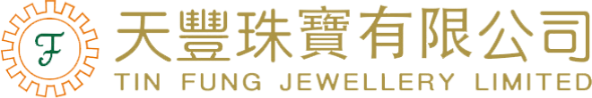 Tin Fung   Jewelry Findings, Accessories, Machining Chains, Gold Trading, Precious Metal Refining & Recycling, Jewelry Casting